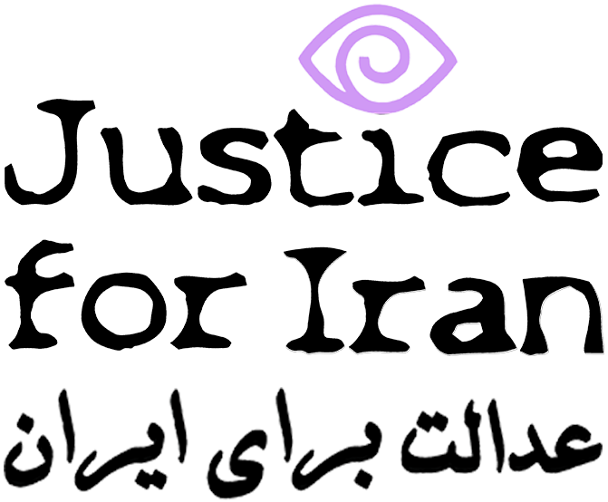 Justice For Iran Logo